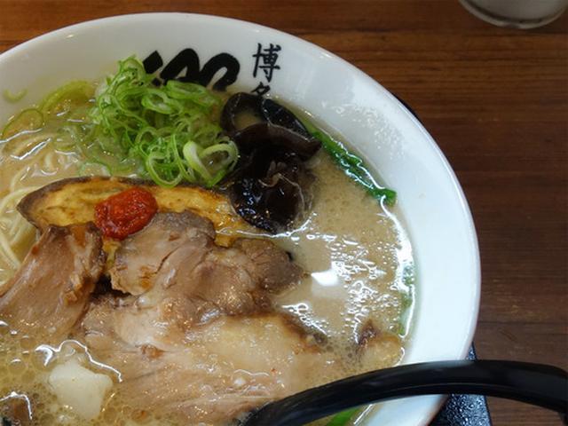 画像: 【福岡】金曜限定の豚骨ラーメン&つけ麺♪@中華そば 郷家 寺塚本店