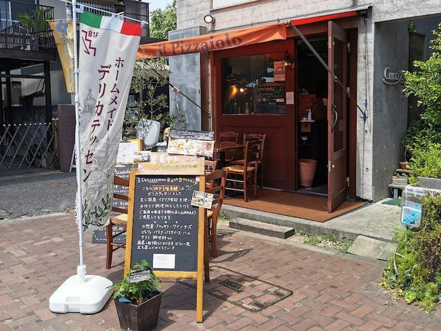 画像: 三軒茶屋イルピッツァイォーロでランチ&デリ