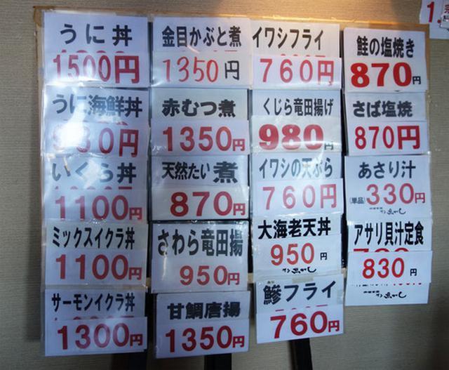 画像: 【福岡】アジフライ定食&サーモン丼♪@博多魚がし 市場会館店