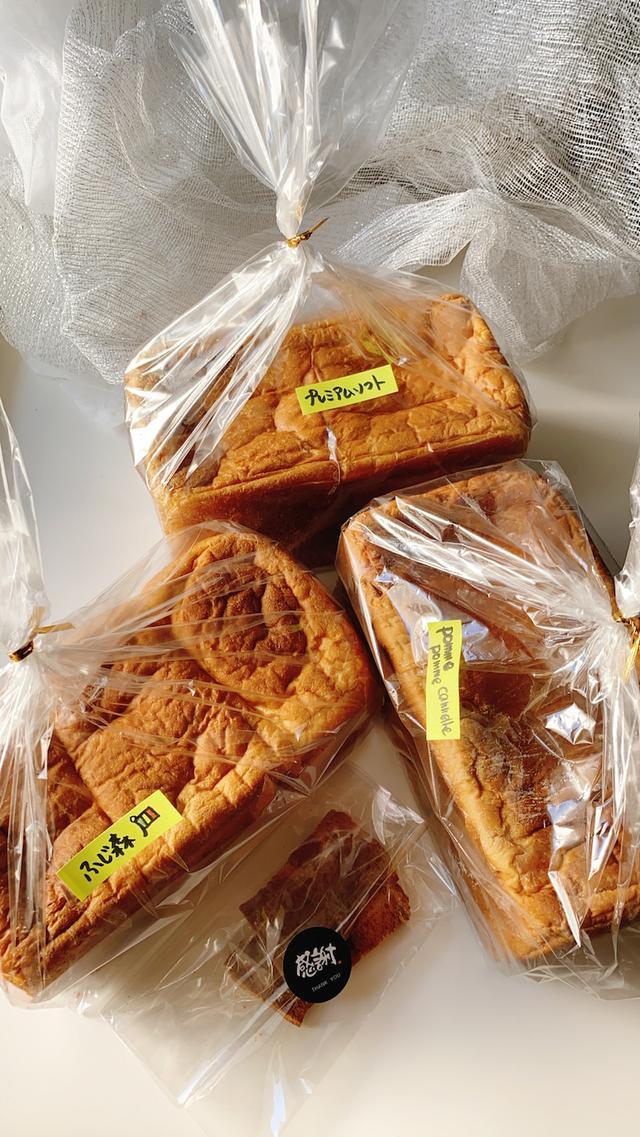 画像: 食パンの最高峰「ふじ森」新作は プレミアムりんご❗️