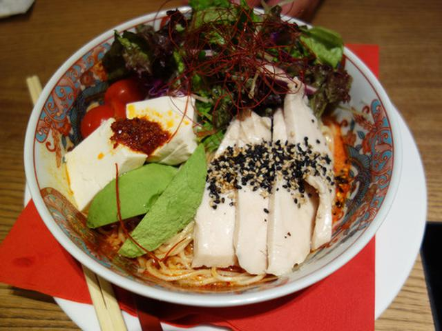 画像: 【福岡】冷やし担々麺&シンガポールチキンライス♪@博多水炊き とり田 薬院店