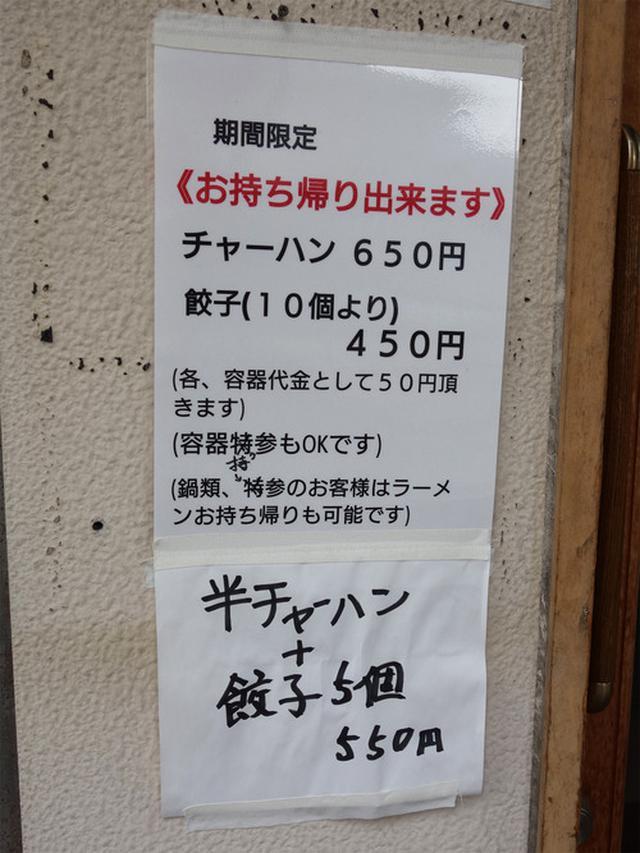 画像: 【福岡】クサ旨!男香るクラシック濃厚豚骨♪@祭尾商店