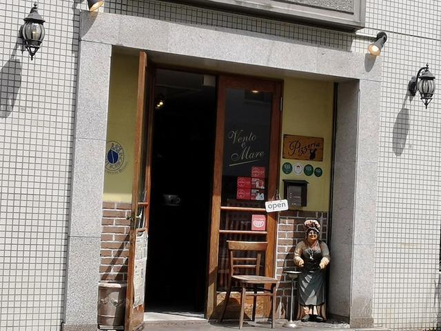 画像: ピザ百名店「ベントエマーレ@不動前」でランチ!