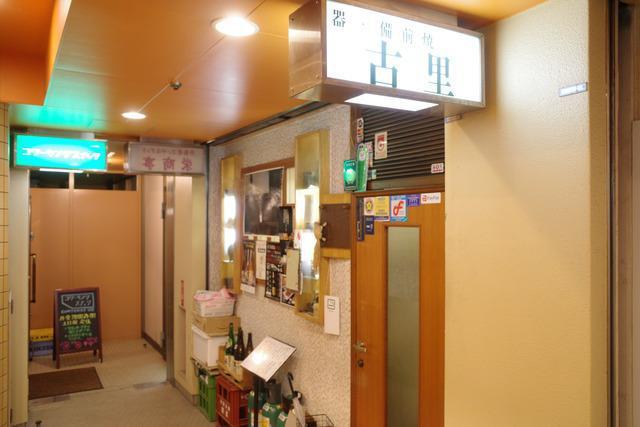 画像: 【五反田】旬の食材を使ったおまかせコースが3000円。メニューのない小料理店「古里」