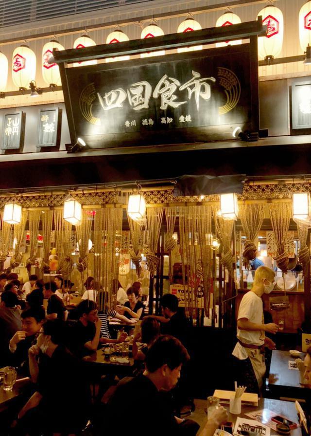 画像: 渋谷横丁 四国食市へ