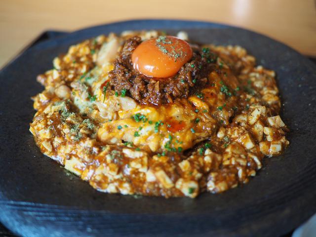 画像: 超絶に美味しい幻の親子丼『太陽の麻婆親子丼』が期間限定で復活しました! 豊中市 「鼓道」