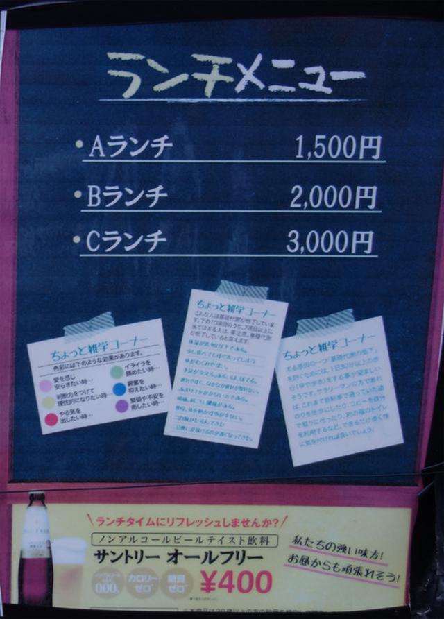 画像: 【福岡】創業30年以上!姪浜の小箱欧風レストラン♪@ビストロ ローズガーデン