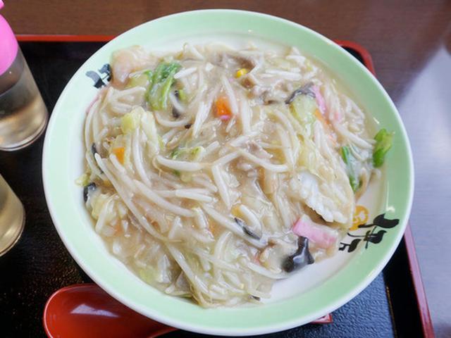 画像: 【佐賀】チキンカツ南蛮丼♪@伊万里ちゃんぽん 伊万里本店