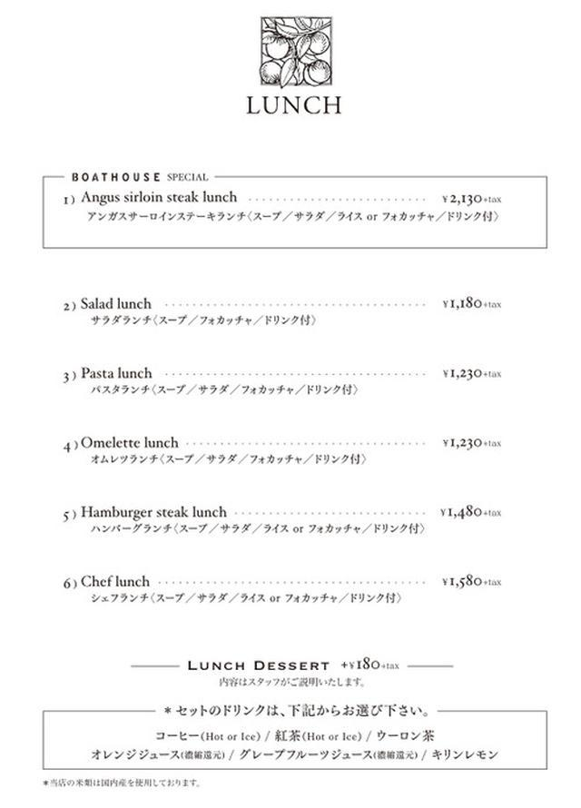画像: 【福岡】テラス席でランチ♪@ロイヤルガーデンカフェ大濠公園