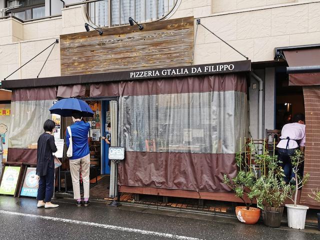 画像: 国産食材にこだわった名店「ジターリアダフィリッポ」は旨い!