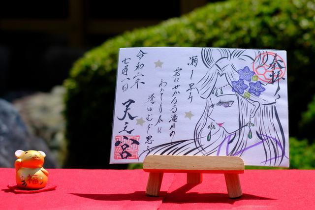 画像: 「OnTrip JAL大阪泉州 岬町を巡る1泊2日」