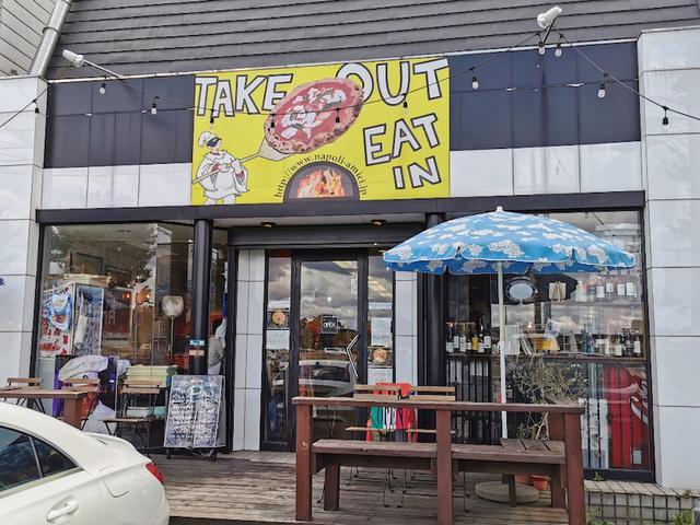 画像: つくばアミーチ2号店で未来の巨匠のピッツァが旨い!
