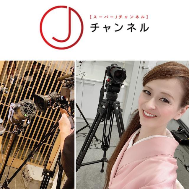 画像: 本日 10/5、 「スーパーJチャンネル」18:15〜 出演予定。スイーツ推し推しさん