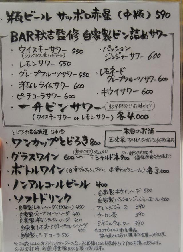 画像: 【福岡】昼飲み&お一人様円卓ランチ♪@餃子のラスベガス