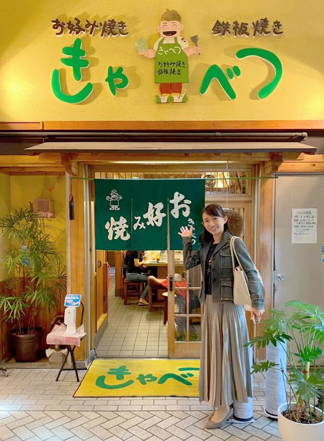 画像: お好み焼き きゃべつ@姫路