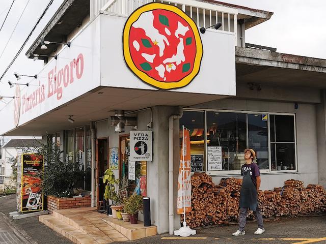 画像: 愛媛に行ったらエイゴロ伊予三島は行かなくちゃ!