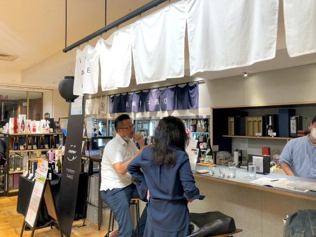 画像: 未来日本酒店にて、ふるさと納税返礼品フェア開催中☆