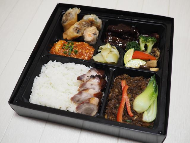 画像: デリバリーアプリ『menu』で高級中華のお弁当を宅配してもらいました! 梅田 「大阪聘珍樓」