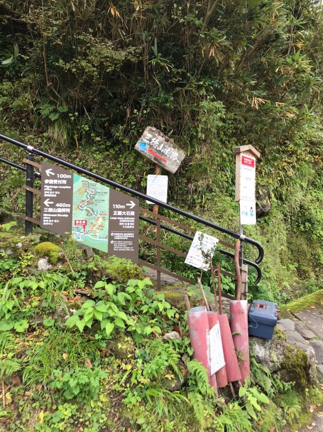 画像: 三徳山三仏寺投入堂で山伏になる!登山!入山!修験道〜!!️