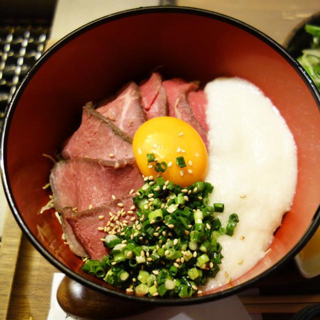 画像: 【福岡】天神ビルでローストビーフ丼♪@天神黒毛流 焼肉 参星