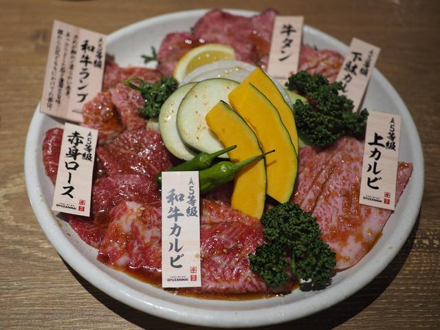 画像: 肉卸だからこそできる絶品A5肉が抜群のコストパフォーマンスで食べられる名古屋の人気焼肉店! 愛知県名古屋市 「焼肉 牛ざんまい 本山店」