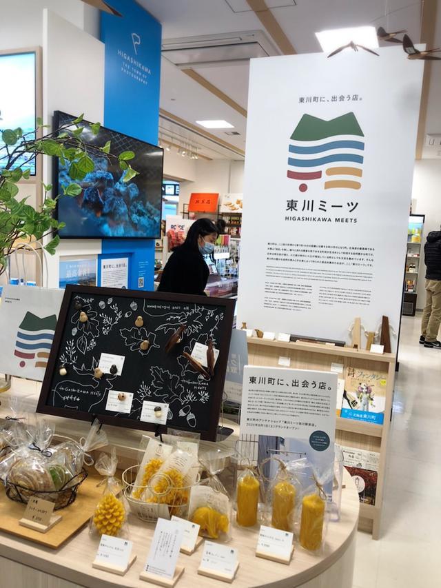 画像: 旭川空港とセイコーマート