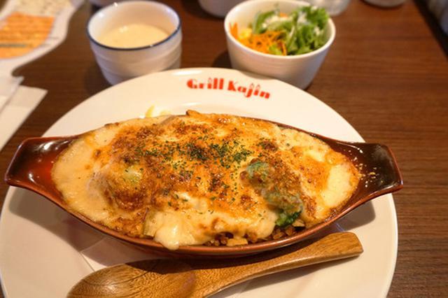 画像: 【福岡】天神西通りの人気洋食店♪@グリルカジン