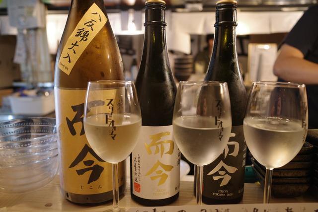 画像: 【目黒】名古屋の人気立ち飲みが東京にオープン!旨いつまみと日本酒で乾杯「目黒立呑 おお島」