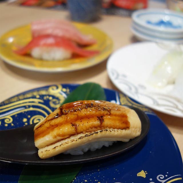 画像: 【福岡】イーゾフクオカで地元名店の上質な回転寿司♪@九州 はかた 大吉寿司