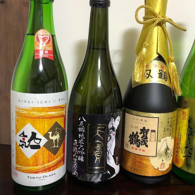 画像: お正月用の日本酒