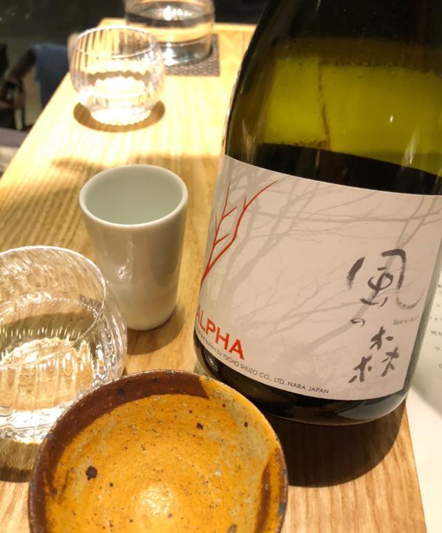 画像: 酒秀治郎@恵比寿にてパスタ×日本酒