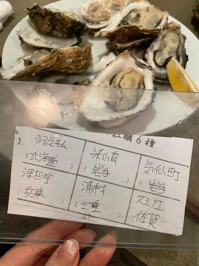 画像: 「ミトラタカセ」で牡蠣づくし!生牡蠣6種食べ比べ・カキフライ・お鍋も❗️参宮橋駅歩 20秒❗️