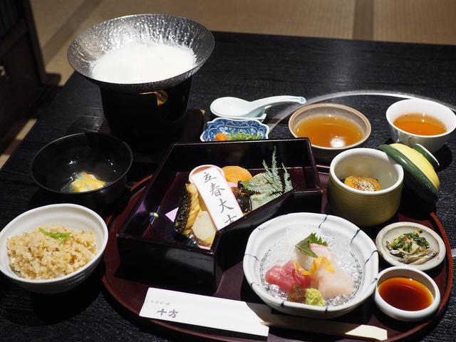 画像: 丁寧に仕込まれた絶品料理の数々が信じられないほどリーズナブルにいただけるコスパ抜群の日本料理店! 西心斎橋 「日本料理 十方」