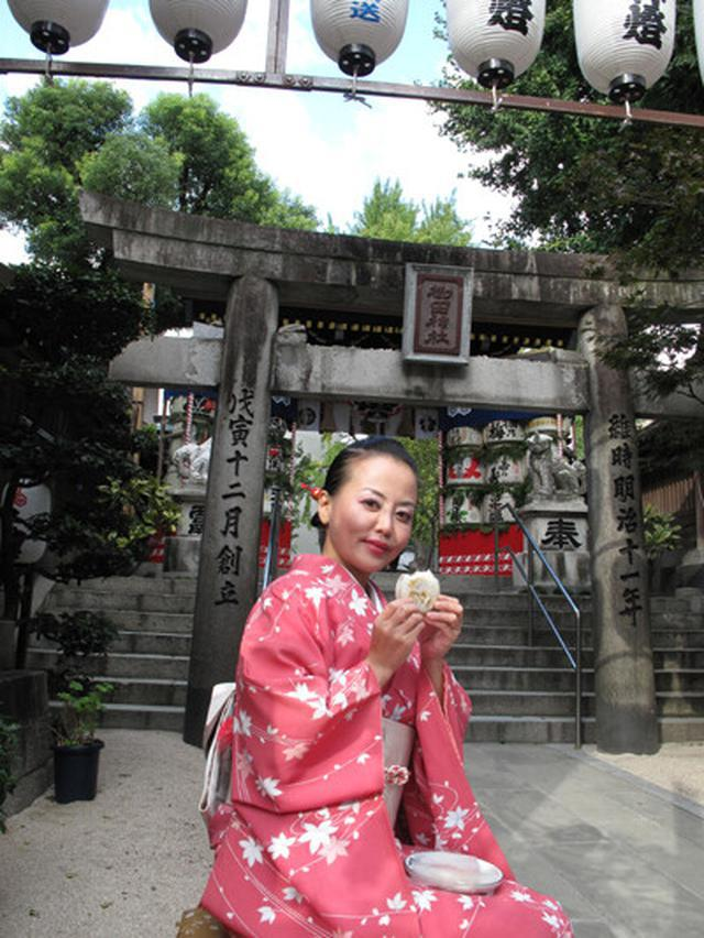 画像: 【福岡】名物!節分大祭の大お多福面♪@櫛田神社