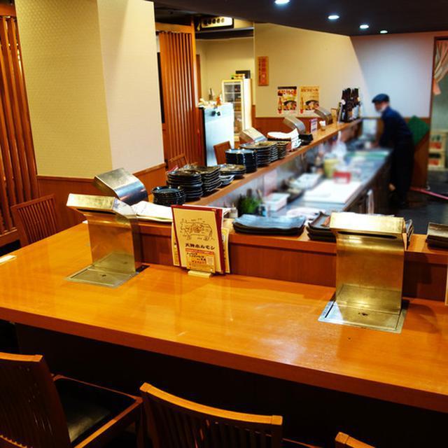 画像: 【福岡】天神エリアで焼肉&ホルモン定食ランチ♪@天神ホルモン 今泉店