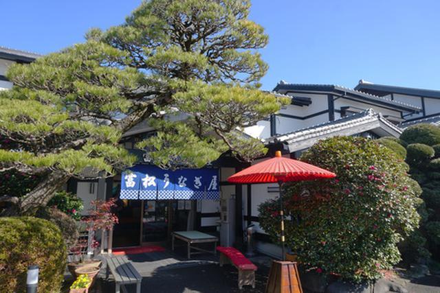 画像: 【福岡】鰻のせいろ蒸し♪@富松うなぎ屋 黒田本店