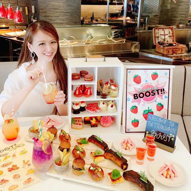画像: 新作!!️アフタヌーンティー ブースト!ANAインターコンチネンタルホテル東京「ザステーキハウス 」