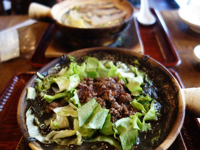 画像: 【福岡】大名の古民家和食店で土鍋中華麺ランチ♪台所 ようは