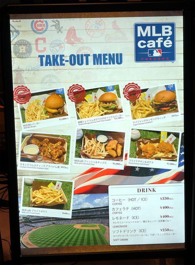 画像: 【福岡】グルメバーガーランチをテイクアウト♪@MLB cafe FUKUOKA ボス イーゾ フクオカ店