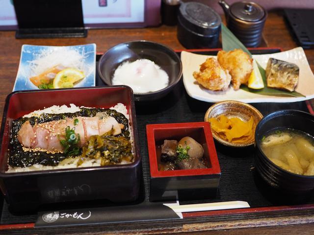 画像: 九州地方の名物郷土料理があれこれ色々食べられるボリューム満点でお得なランチ御膳! 梅田 「薩摩ごかもん 梅田茶屋町本店」
