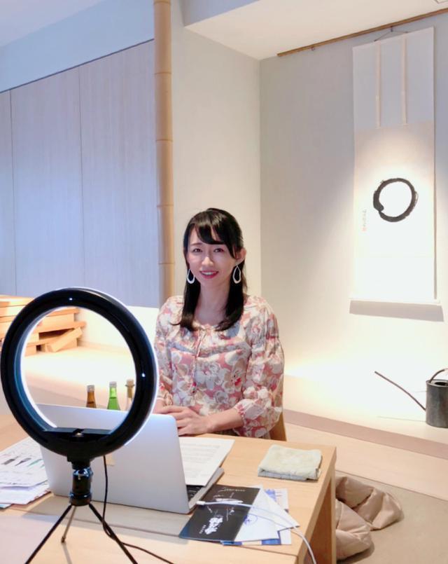 画像: 兵庫県の日本酒オンラインセミナー講師