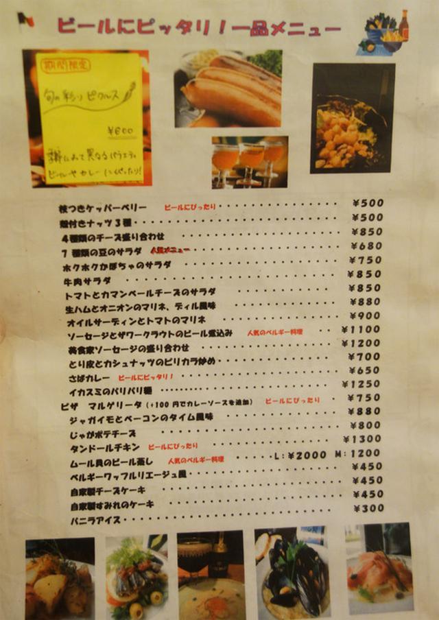 画像: 【福岡】老舗!天神・大名エリアの薬膳スパイスカレー♪@ベースキャンプ