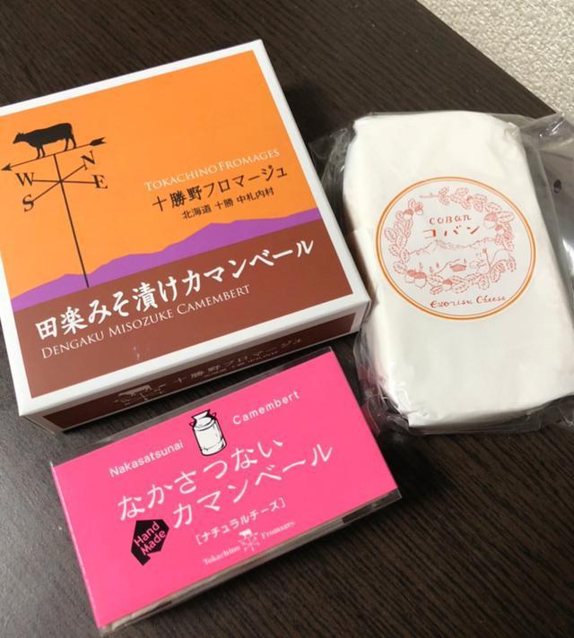 画像: 北海道産チーズと日本酒ペアリング♪