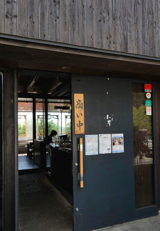 画像: 江ノ島小屋