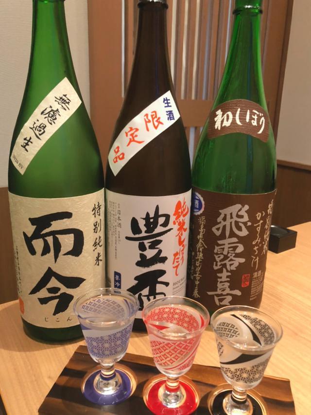 画像: 和食日和おさけと 大門浜松町店