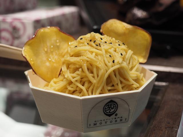 画像: 芋スイーツ専門店の感動的に美味しい『芋んぶらん』はわざわざ食べに行く価値がありすぎます! 住之江区 「おいもスイーツ専門店 芋よし 住吉大社店」