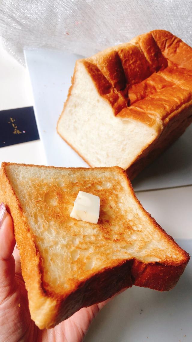 画像: 5/22開催!食パン作りの達人!藤森親子から学ぶ / 小田急ホテルセンチュリー相模大野