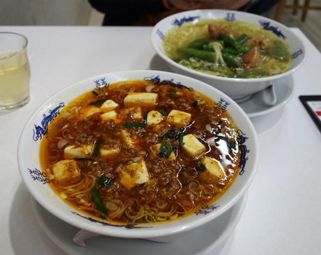 画像: 【福岡】中華麺と点心の専門店♪@中華麺キッチン まくり 本店