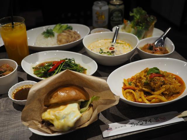 画像: 本格的な味わいのタイ料理がファストフード感覚で楽しめるお店がオープン! 神戸三宮 「ガァウタイ」
