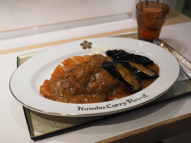 画像: 南船場で大人気の欧風カレーのお店が梅田フードホールに進出! 阪急三番街 「クサカカレー ロイヤル」